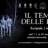 """Torna a Collepasso """"Il Tempio delle Fole"""", II edizione dedicata a Euripide: anteprima per le scuole dall'11 al 29 marzo"""