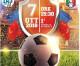 Domenica 7 ottobre riprende il campionato di 2ª Categoria. Domenica 14, la Salento Women Soccer, squadra femminile di serie C, debutta a Collepasso